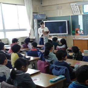 日本访学记