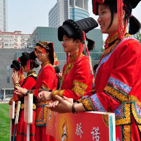 第七届在京彝族运动会圆满举行