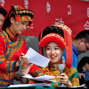 第七届在京彝族运动会——比赛集锦(一)