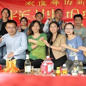 中山大学李陶红博士组织羊城彝族学子欢度彝历新年