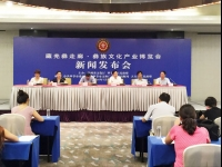 """首届""""彝族文化产业博览会""""将在大方举办"""