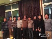 成都地区彝族博士开展2015年新春交流活动