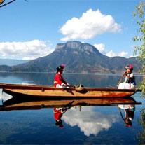 金色泸沽湖