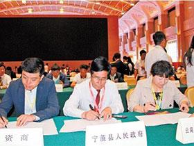 宁蒗县六十周年系列报道之十四:群商逐鹿的热土