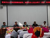楚雄州举办彝族服饰、刺绣传承人培训班