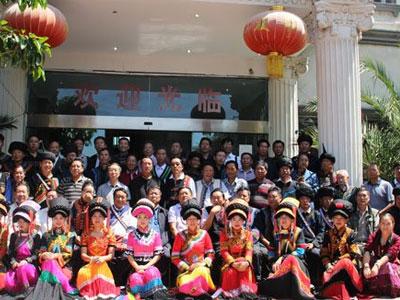 凉山丽江第二次毕摩文化学术交流会倡导保护传承彝族毕摩文化