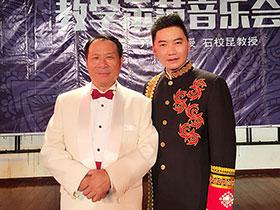 著名彝族青年歌唱演员陶建阿成云南大理大学独唱音乐会成功举办