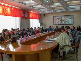 2016年北京彝族年彝族文化论坛成功举办