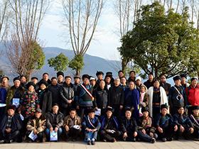 越西县彝学研究会召开2016年年会