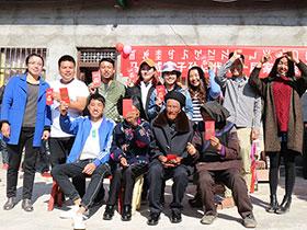 冕宁县彝家欢歌笑语过春节
