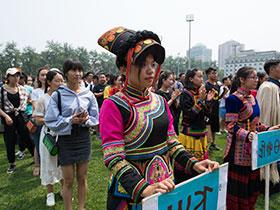在京彝胞欢乐多多——2017年北京彝族运动会趣味图片全纪录