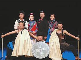 瓦其依合:传播彝族文化不仅需要音乐