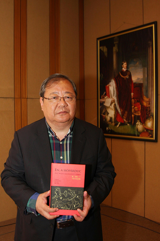 5月22日,在匈牙利首都布达佩斯,中国著名彝族诗人吉狄马加手捧匈文版诗集《我,雪豹……吉狄马加诗集》。(新华社记者杨永前摄)
