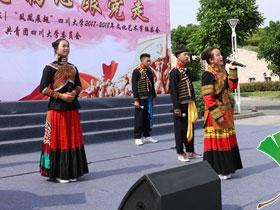 川大研支团带领彝族学生赴蓉开展雏鹰成长活动