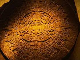 谈论彝族十月太阳历内容中的传统节日