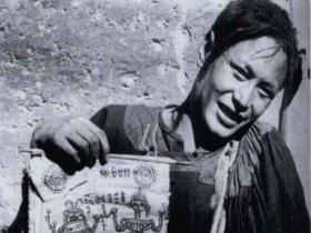1940年,穿行于大凉山彝人禁地