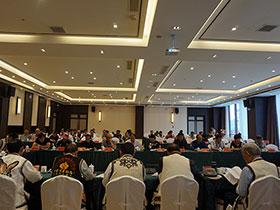 彝族大梭柏山毕摩文化与生态保护研讨会在贵州盘州市举行