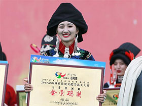吉色李英——2017中国.凉山彝族传统火把节选美大赛的金索玛