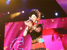 凉山彝族原生态民歌的传承与保护