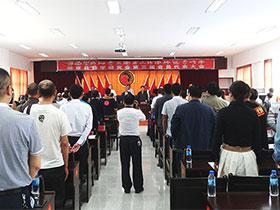 赫章县彝学研究会第三届会员代表大会隆重召开