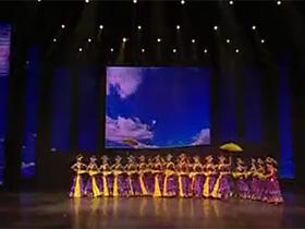 彝族传统舞蹈——朵洛河