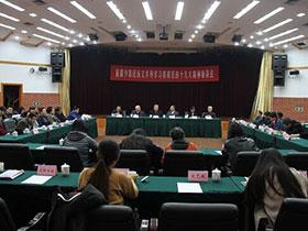 彝族诗人吉狄马加、普驰达岭等参加首都少数民族文学界学习贯彻党的十九大精神座谈会