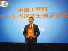 彭金辉当选中国工程院院士,成为中国彝族第一位院士