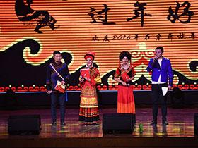 关于举办2017年暨第39届在京彝族年庆祝活动的通知