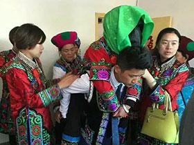 罗婺故地(武定、禄劝一带)的罗婺彝族婚礼习俗