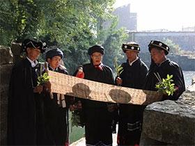 石林县2017年密枝节将于12月27日在圭山糯黑村举行,凉山、石屏、弥勒彝族同胞将同台交流!