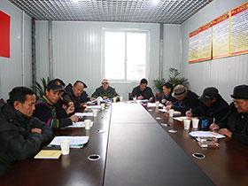 雷波县彝学会召开2017年工作总结和2018年工作安排部署会议