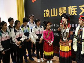 凉山州彝族文物荟萃展在广东佛山祖庙博物馆展出