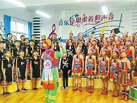 云南巍山彝语合唱歌曲《羊歌》获四个奖项