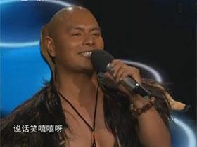 央视《民歌·中国》 彝族歌曲专场