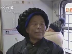 彝族三兄弟毕业后回乡扶贫 乡亲生活改变看得见