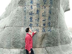 心归(江华)诗歌:大山的孩子(外四首)