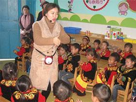 西昌市东风幼儿园探索《彝族地区学前儿童卫生习惯培养策略研究》