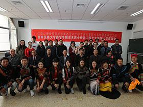 百名彝族博士培养工程座谈会在北师大举行