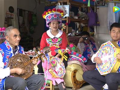云南楚雄州牟定县王光金和他的四弦琴