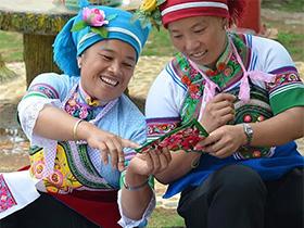 文山彝族刺绣:继承传统工艺 传承民族文化