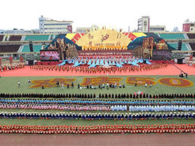 老照片:楚雄彝族自治州历年州庆活动回顾