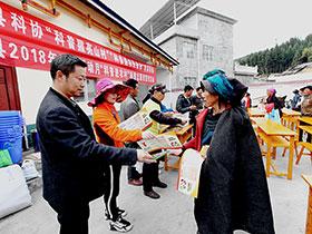 越西县彝学会助推脱贫攻坚 倡导健康文明新生活