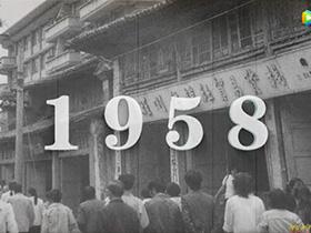 【专题片】楚雄建州60周年暨楚雄市建市35周年献礼片