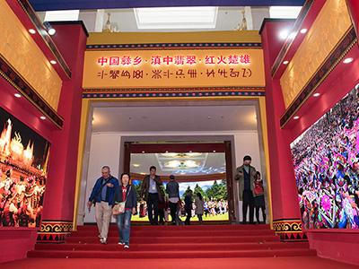 楚雄60周年成就展在京启幕 看彝州辉煌历程硕果累累