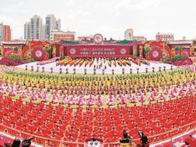 楚雄彝族自治州成立60周年庆祝大会隆重举行