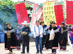 石林县长湖镇举办彝族撒尼人传统祭龙节