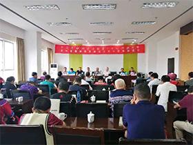 贵州省彝学研究会成立30周年座谈会在贵阳举行 禄文斌 禄智明 杨序顺出席