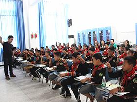 乐山市首届小学彝语文教学竞赛在马边举行