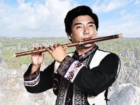 竹笛演奏家张跃明:笛声唱出阿诗玛的心歌