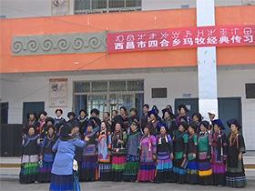 西昌市四合乡中心校玛牧经典传习班开班了